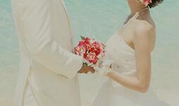 結婚内祝い・結婚祝い