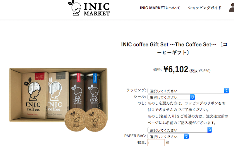 INIC coffee Gift Set ~The Coffee Set〜
