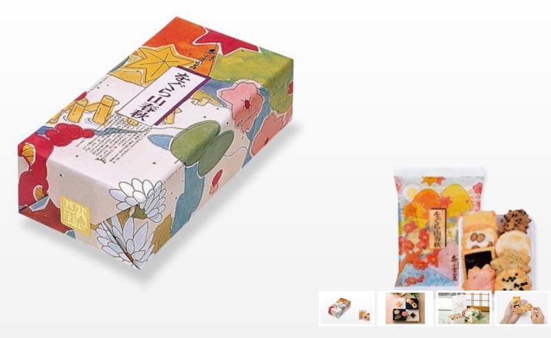をぐら山春秋 化粧箱(8ヶ入り11袋)
