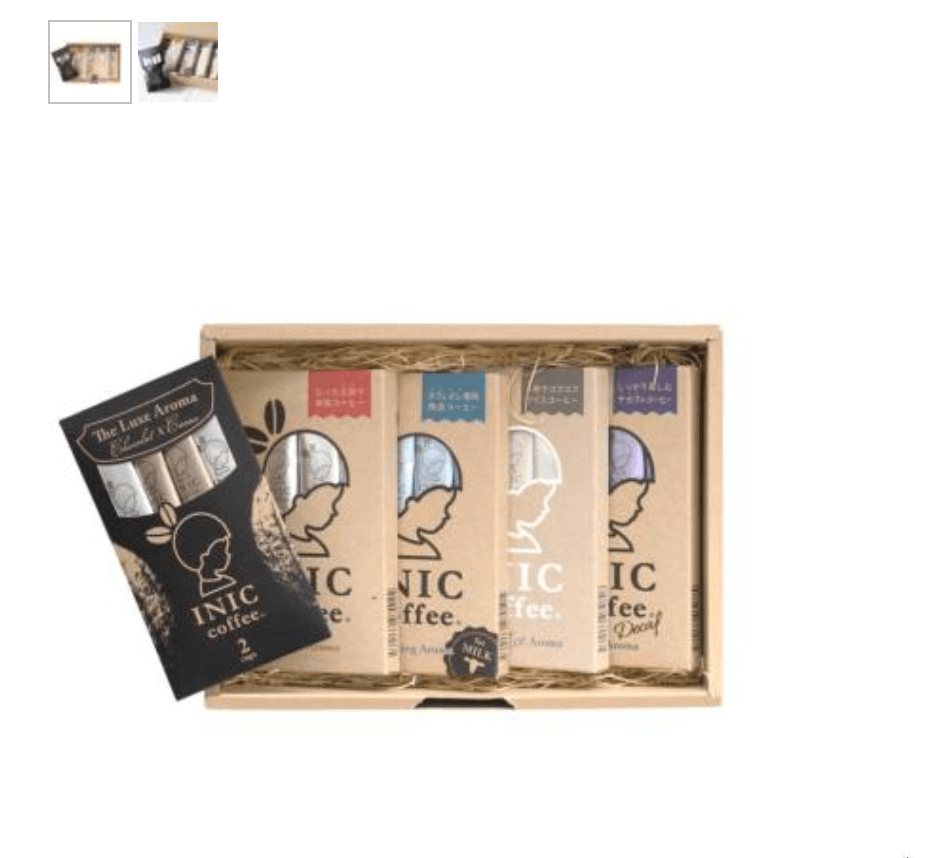 INICのコーヒーギフトセット